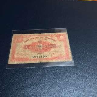 1941年十仙 下品,平玩價35