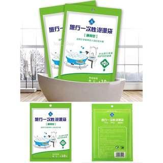 🚚 ✨現貨✨一次性泡澡浴缸袋(1入) 旅行必備