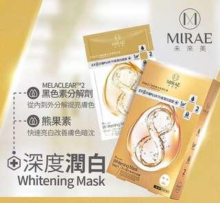 MIRAE 2-Step 8 Minutes PLUS Whitening Mask