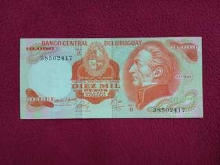 Uruguay 10000 pesos 1974? Issue