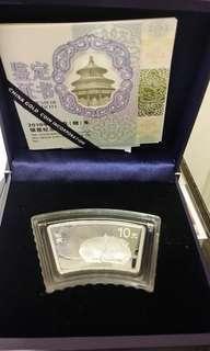 2O19年豬年扇形銀币