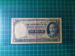 Ladder number 1935 Straits settlement $1
