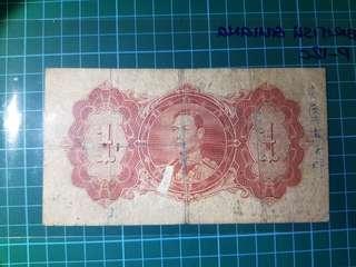 1942 British guiana $1