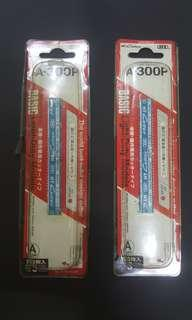 Replacement Blades for Cutter (Made in Osaka, Japan)  #MFEB20