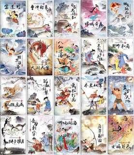 🚚 Chinese Story books (20books)- traditional stories (3-6yrs old)