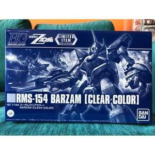 HG Barzam [Clear Color] Limited Item