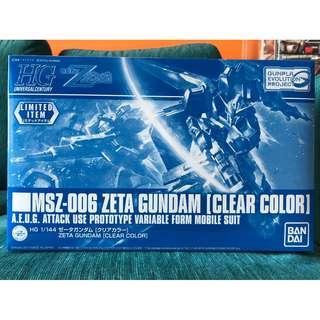 HG Zeta [Clear Color] Limited Item