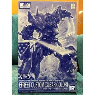 RE/100 Efreet Custom [Clear Color] Limited Item