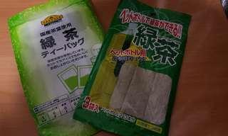 TAKE ALL 2 set Teh green tea matcha jepang japanese drink untuk buat di tumblr or botol besar isi banyak rasa enak beli di jepang