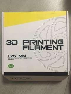 3D printing filament Yellow 1.75MM yellow (polylactic acid)