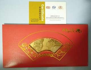 🚚 Gold Foil Au 999
