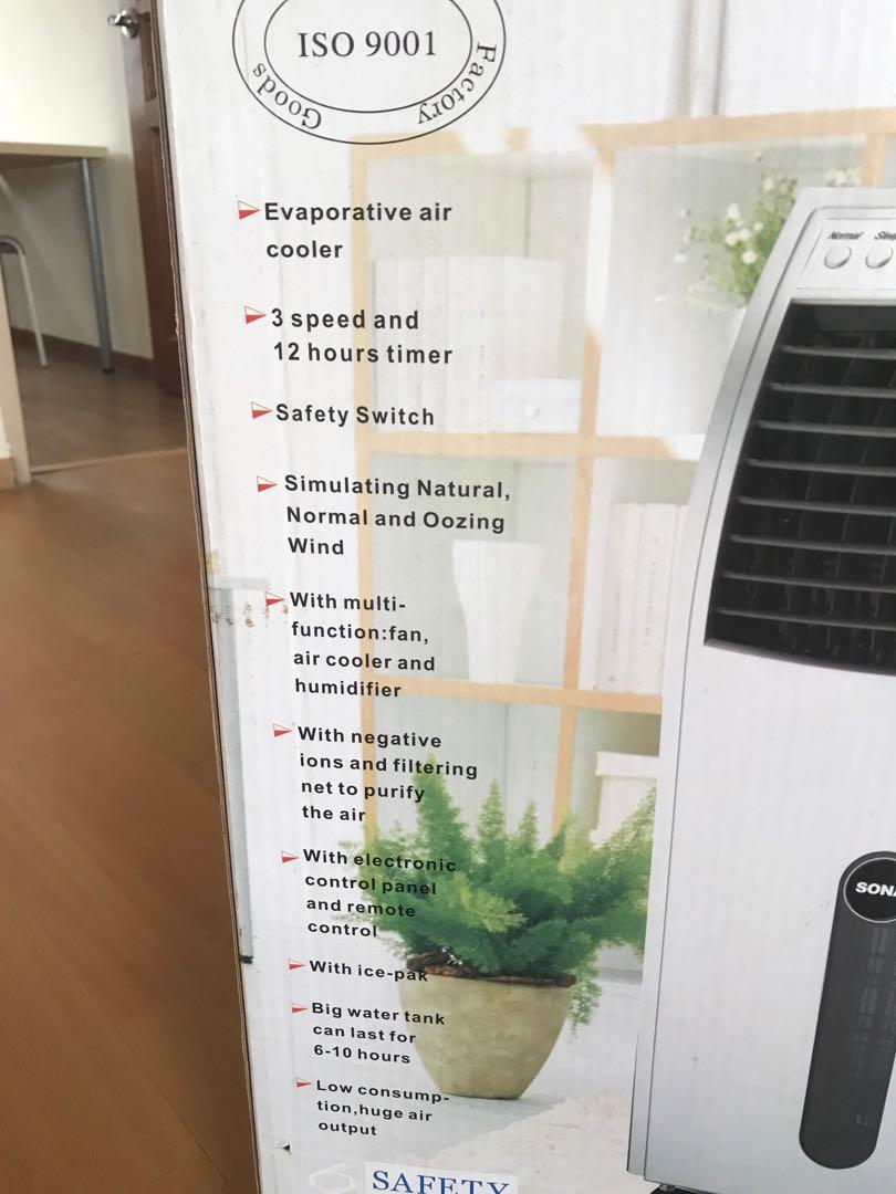 Air Cooler (not used)