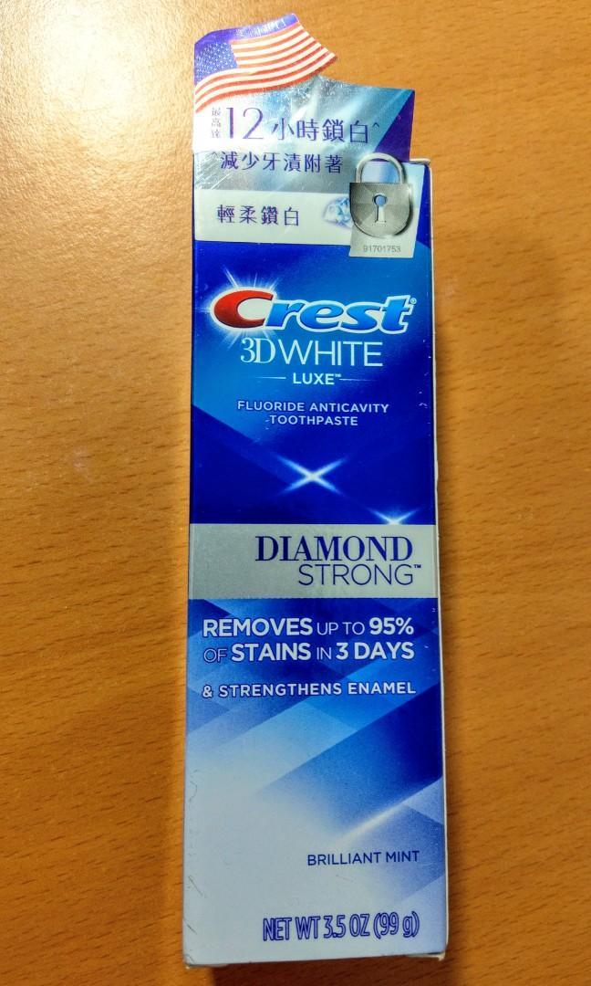 Crest 長效鎖白牙膏-輕柔鑽白99g