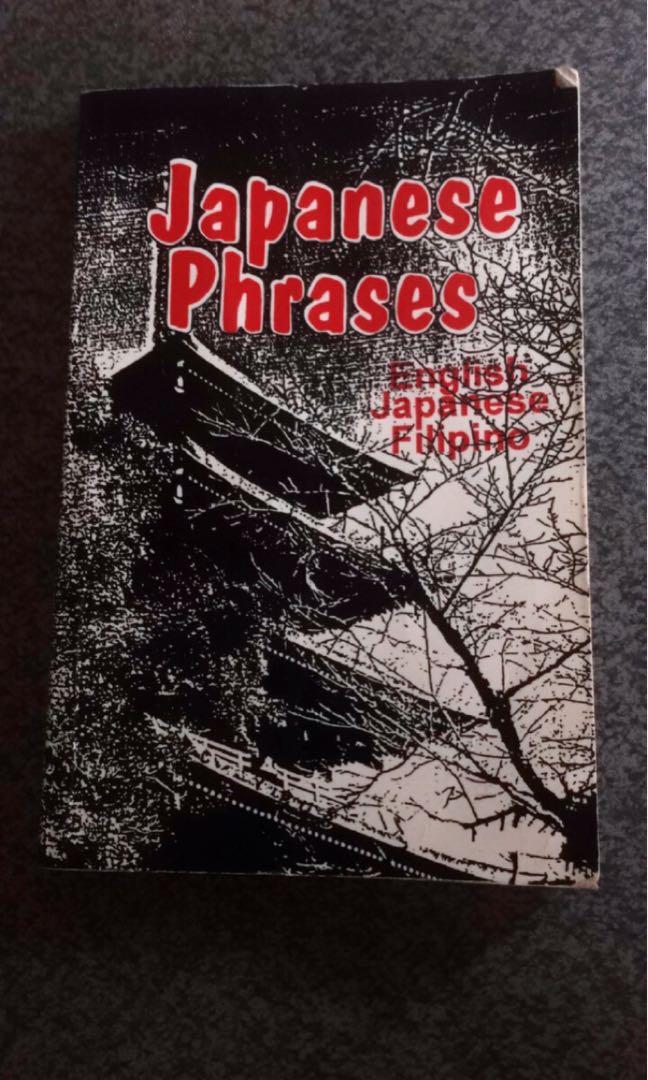 Japanese Phrases Book (Japanese-English) Translation on