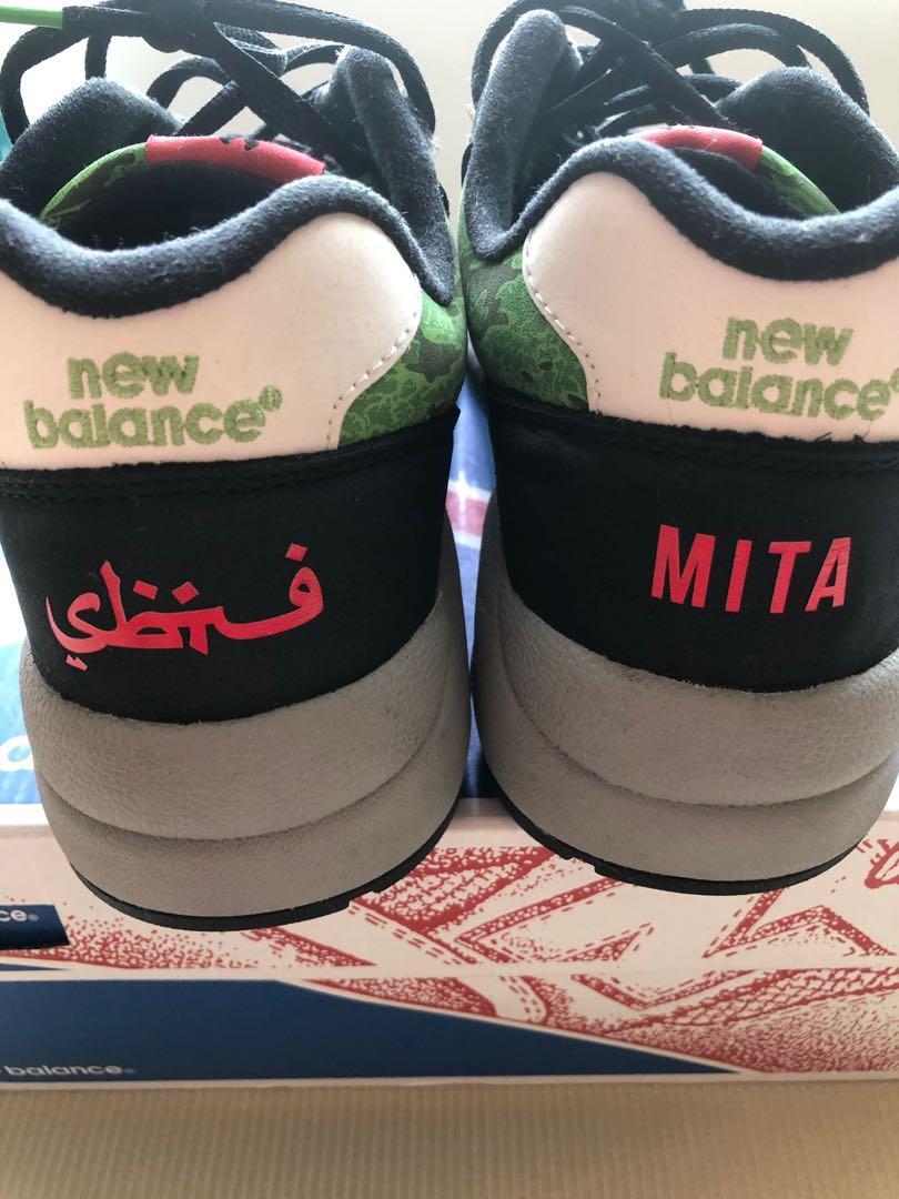 New balance x sbtg