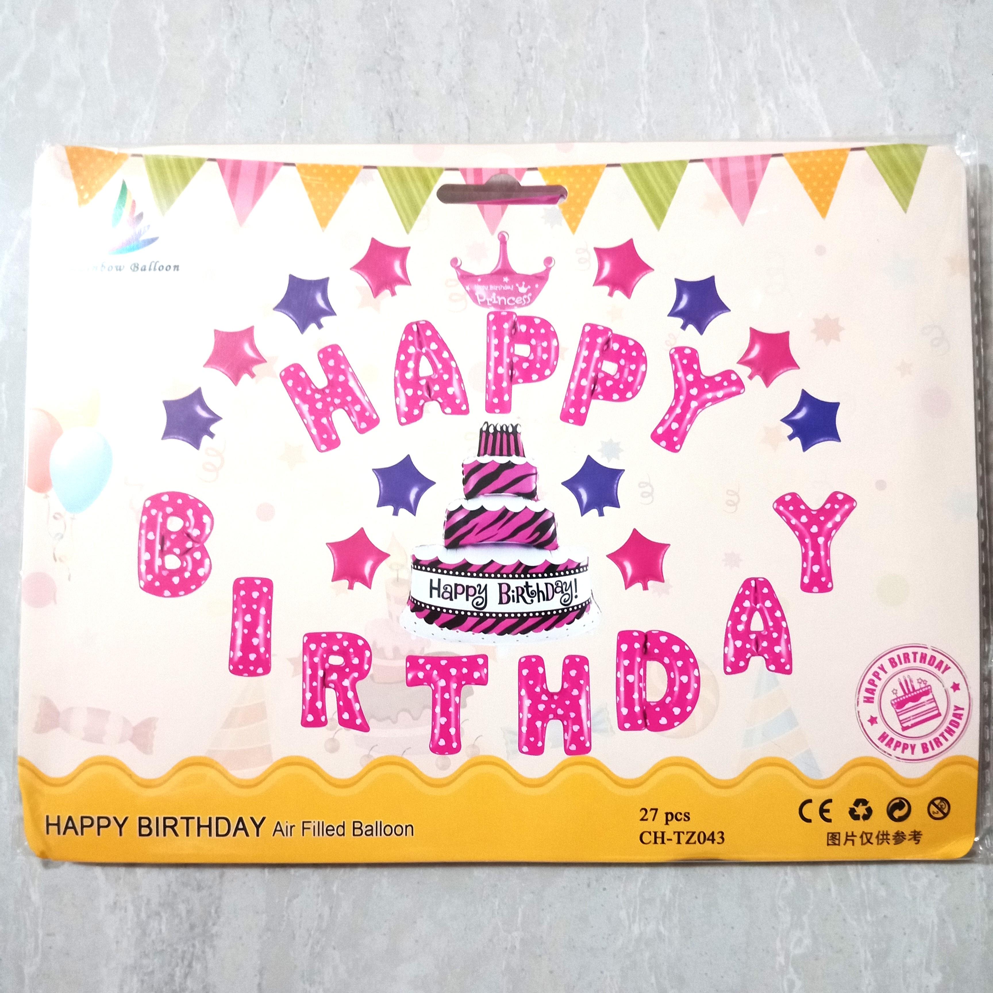 Princess Birthday Balloons Design Craft Others On Carousell