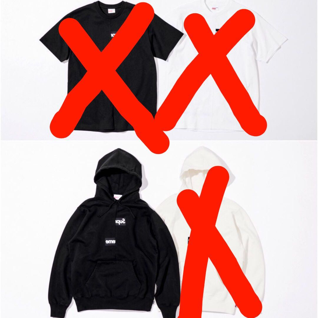 043121567d9 Supreme x CDG Split Box Logo Hooded Sweatshirt M