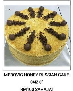 Cake murah kek murah