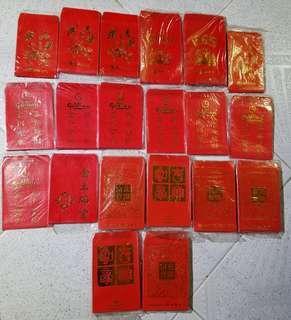 舊利是封一堆,大丸百貨,金利來,匯豐 全部$60元 老香港懷舊物品