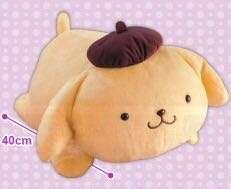 Pompompurin Big Plush (Lying Down)