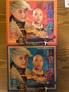 Chinese TVB Drama 韦小宝