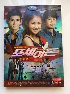 Poseidon Korean Drama DVD w/ English subtitles