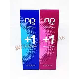 Fiole N.P 3.1 Plus 1 AF/MF 深層保護護髮素240g