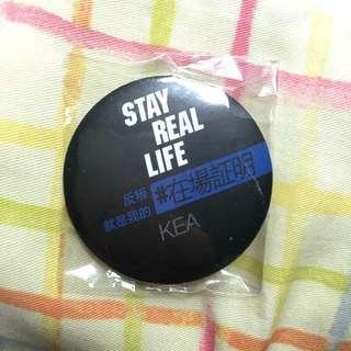 🚚 KEA徽章