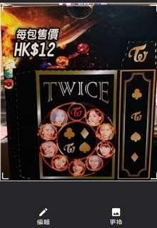 Yes or Yes Twice 全套9盒 (最後一套)