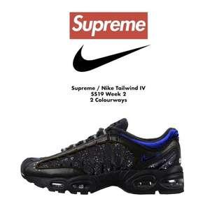 Supreme x Nike Tailwind IV