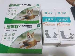 Frontline Tick & Flea for cats-LAST 1 BOX