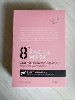 8 minutes facial mask from Jema Rose NZ