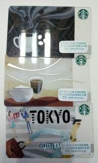 Japan Starbucks Card collectibles