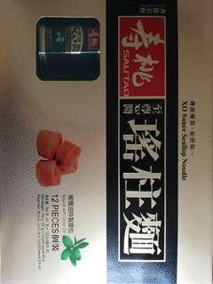 壽桃牌瑤柱麵12個裝及xo醬