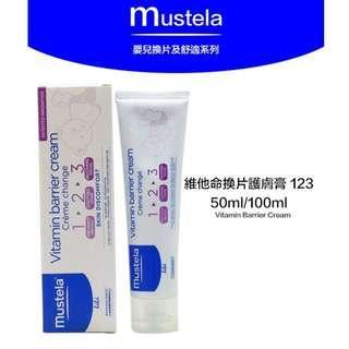 [全新包郵]Mustela 維他命換片護膚膏 123 (50ml)