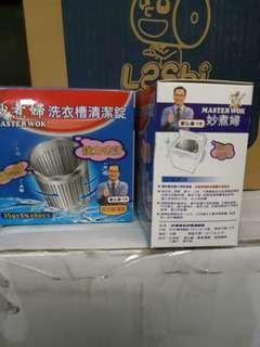 🚚 妙煮婦洗衣機清潔錠-2盒