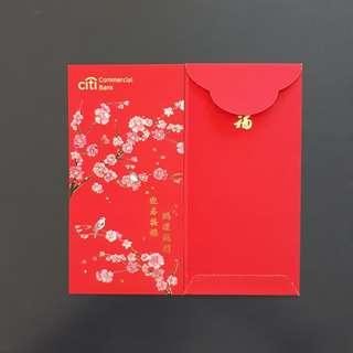 CITI Commercial Bank 2019 Red Packets. 迎春接福. 鸿運滿門.