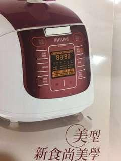 Philips 飛利浦智慧萬用鍋