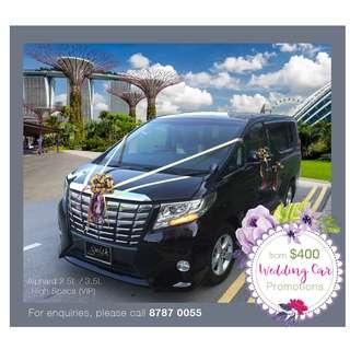 Wedding Cars - Alphard (VIP Series)
