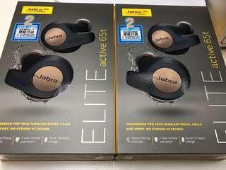 全新行貨Jabra Elite Active 65T 真*無線 True Wireless Headphone,跟單,香港Jabra代理2年保養(Compucon)