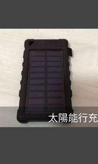 太陽能行動電源 8000mah