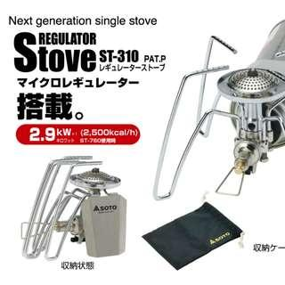 SOTO ST-310 露營野炊爐 台灣山區也可用~