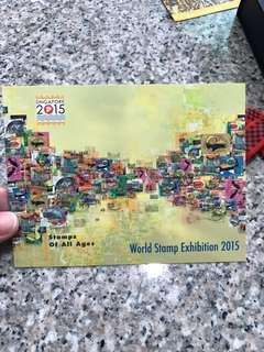 🚚 2015 World Stamp Exhibition 4th series - Collectors' Sheet with Folder (CSF15CSH)