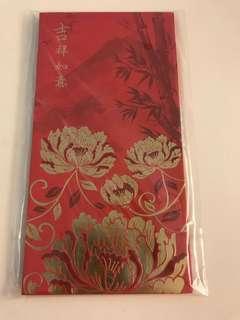 Maybank Red Packet Angpow
