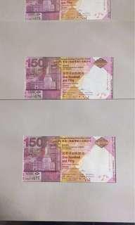 匯豐150週年紀念鈔,$400