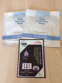 [包郵] $18/3片 Neutrogena + 森田藥粧 Mask (Sample 試用裝)