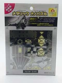Metallic Nano 3D Puzzle - Aircraft from Japan
