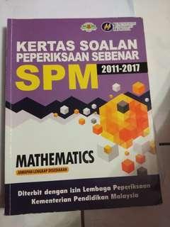 SPM MATH 历年考题 2011-2017