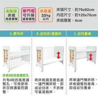 Puku Baby Wooden Crib/ Cot/ Bed