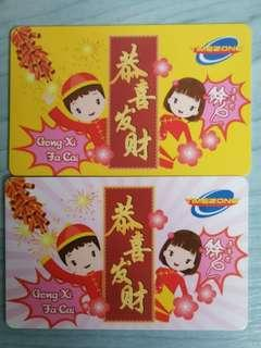 🚚 Limited CNY edition timezone cards for collection